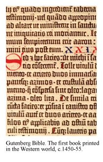 A leaf from the Gutenberg Bible, the first book printed in the Western World, circa 1450-1455
