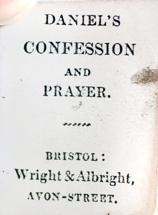 Daniel's Confession and Prayer. Wright, Albright.