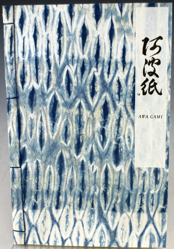 Awa Gami, Japanese Handmade Papers from Fuji Mills, Tokushima. Claire Bolton.