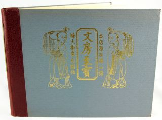 Chinese Decorated Papers: Chinoiserie for Three.