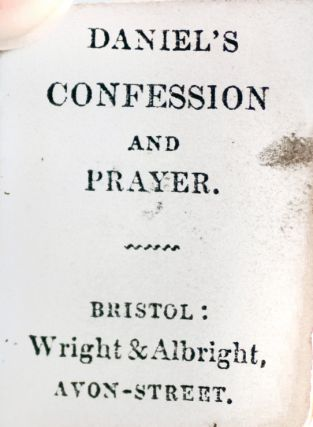 Daniel's Confession and Prayer. Wright, Albright