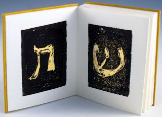 A Hebrew Alphabet.