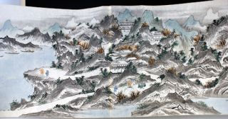 A screen of the four seasons, mountains and water, or, Living live through the four seasons.