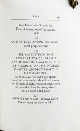 The Sayings of the Seven Sages of Greece.