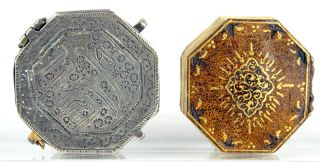 Miniature octagon-shaped Koran