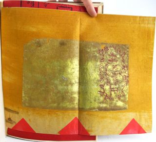 Chinese Ceremonial Paper: A Monograph Relating to the Fabrication of Paper and Tinfoil and the...