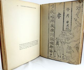 Chinese Ceremonial Paper: A Monograph Relating to the Fabrication of Paper and Tinfoil and the Use of Paper in Chinese Rites and Religious Ceremonies.