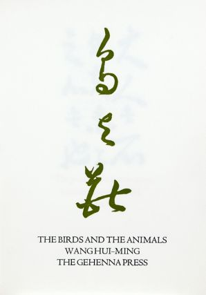 The Birds and the Animals.