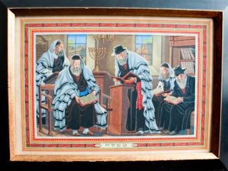 Tefillah, Original painting of a group of five men praying in the synagogue.